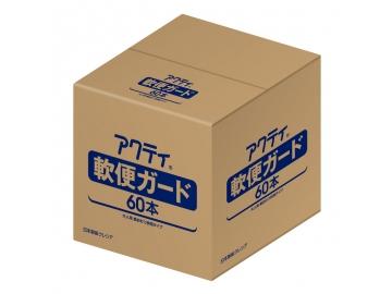 アクティ 軟便ガード60本入