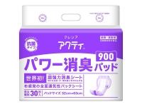 アクティ パワー消臭パッド900 30枚入×4袋(約6回分吸収)
