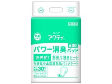 アクティ パワー消臭パッド600 30枚入×6袋(約4回分吸収)