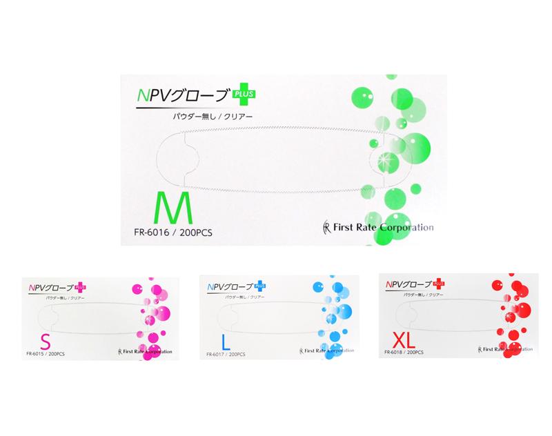 NPVグローブPLUS(プラス)200枚入 粉なしプラスチック手袋