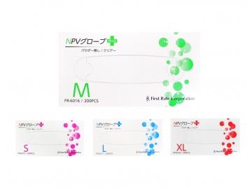 【セール品】NPVグローブPLUS(プラス)200枚入 粉なしプラスチック手袋