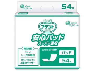 アテント 尿とりパッドスーパー吸収54枚×6袋入