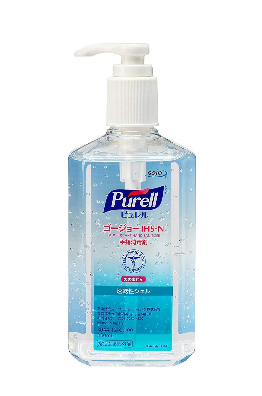 ピュレル IHS-N 350ml(手指消毒ジェル)