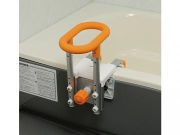 【在庫処分品】入浴グリップ N-200/オレンジ 【47%OFF】