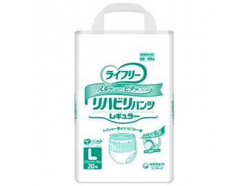 【処分品】リハビリパンツ Lサイズ20枚入