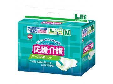 【在庫処分品】サルバ 応援介護テープ止め Lサイズ17枚(約3回分吸収)