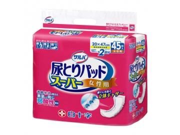 【在庫処分品】サルバ 尿とりパッドスーパー 女性用 45枚入 (約2回分吸収)
