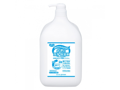 ハビナース おしり洗浄・保湿液 2000ml グレープフルーツの香り