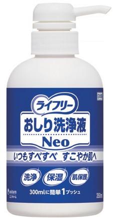 ライフリー おしり洗浄液Neo 350ml さわやかな石鹸調の香り