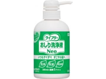 ライフリー おしり洗浄液Neo 350ml グリーンシトラスの香り