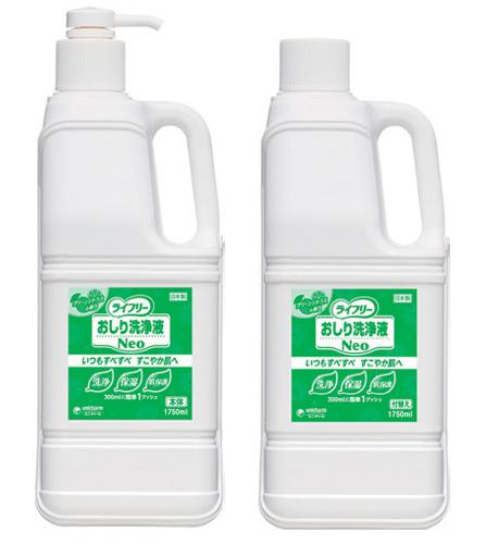 ライフリー おしり洗浄液Neo 1750ml グリーンシトラスの香り