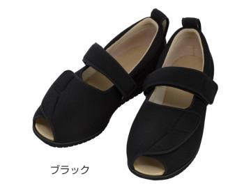 【在庫処分品】あゆみ オープンマジックII(足囲9E)/ブラック【35%OFF】