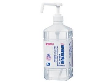 ピジョン 消毒洗浄剤 1L(手・指・皮フ用)