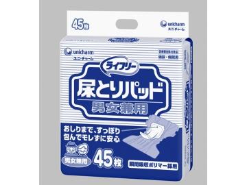 ライフリー 尿とりパッド男女兼用 45枚入(約3回分吸収)