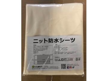 【在庫処分品】ニット両面防水シーツ クリーム【50%OFF】