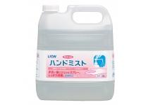 サニテートA ハンドミスト 4L(手指消毒剤)
