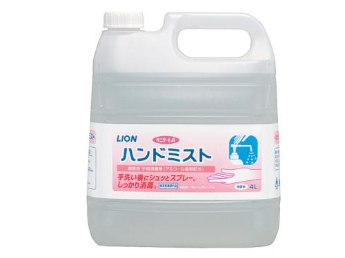 【数量限定品】手指消毒剤 サニテートA ハンドミスト 4L