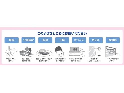 【セール品】サニテートA ハンドミスト 4L(手指消毒剤)