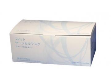 フィットサージカルマスク 50枚入/ブルー(3層構造)