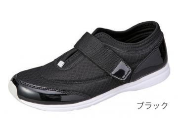 オトナノウンドウグツ03 [大人の運動靴03](足囲2E)