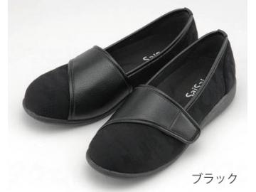 【在庫処分品】Sai Sai 2WAYストレッチ W960(足囲3E)/ブラック【30%OFF】