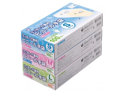 生き活き介護用 ビニール手袋 粉なしタイプ100枚入×20箱(粉なしプラスチック手袋)
