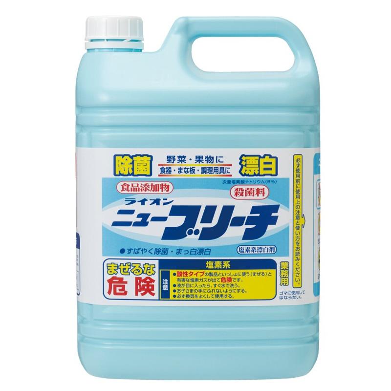 ニューブリーチ 食添 中 5kg×3本(台所用漂白剤)