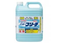 ニューブリーチ 食添 中 5kg(塩素系漂白剤)