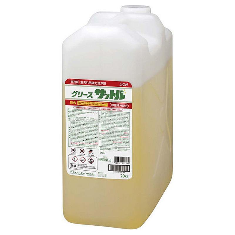 グリースサットル 20kg(業務用油汚れ用洗浄剤)