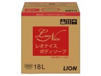 レオナイス ボディソープ 弱酸性 18L