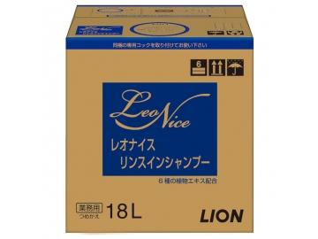 レオナイス リンスインシャンプー 弱酸性 18L