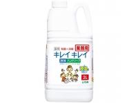 キレイキレイ 薬用液体ハンドソープ(シトラスフルーティーの香り)2L