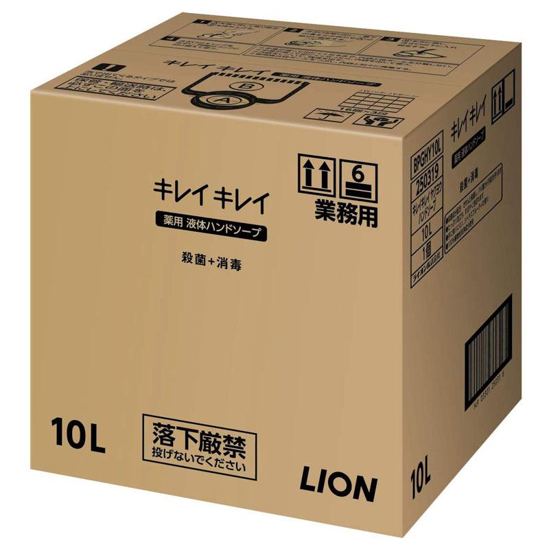 キレイキレイ 薬用液体ハンドソープ(シトラスフルーティーの香り)10L