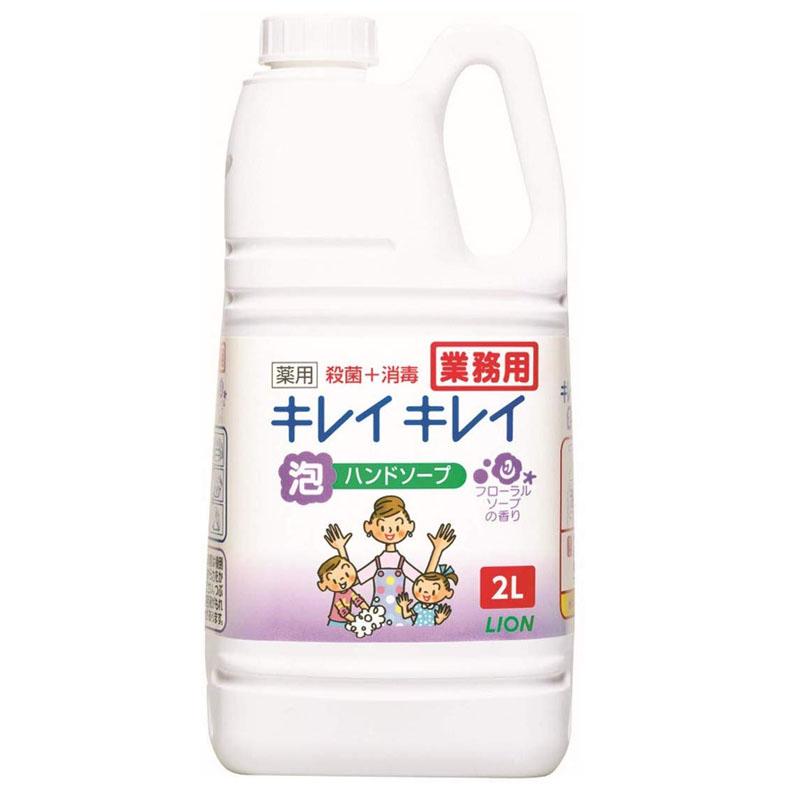 キレイキレイ 泡ハンドソープ(フローラルソープの香り)2L×6本