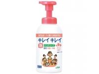 キレイキレイ 泡ハンドソープ(フルーツミックスの香り)550mL