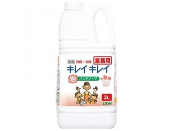 キレイキレイ 泡ハンドソープ(フルーツミックスの香り)2L