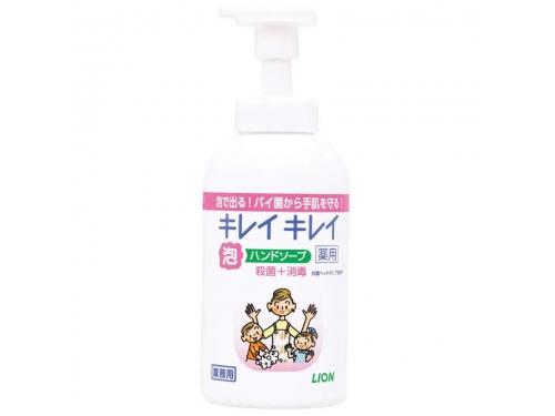キレイキレイ 泡ハンドソープ(シトラスフルーティの香り)550mL