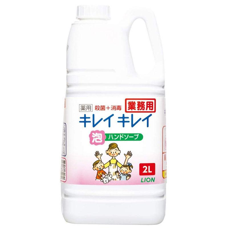キレイキレイ 泡ハンドソープ(シトラスフルーティの香り)2L×6本