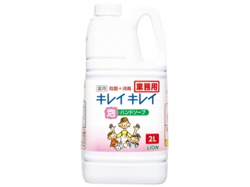 キレイキレイ 泡ハンドソープ(シトラスフルーティの香り)2L