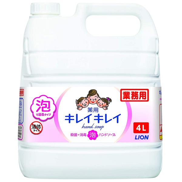 キレイキレイ 泡ハンドソープ(シトラスフルーティの香り)4L×3本