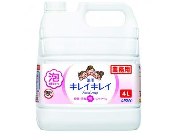 【同一住所に1本まで】キレイキレイ 泡ハンドソープ(シトラスフルーティの香り)4L
