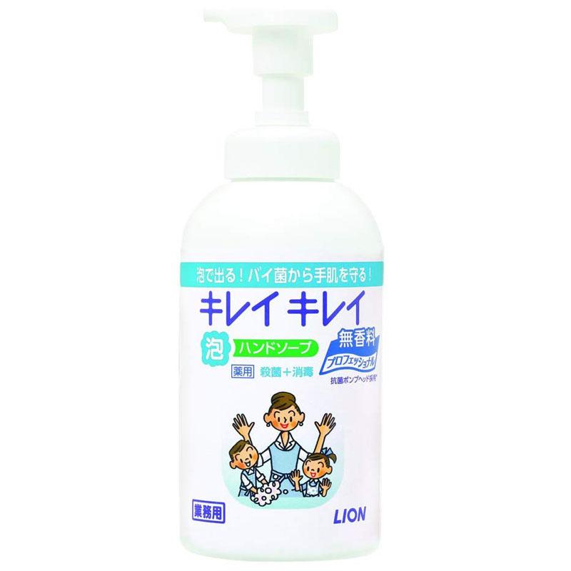 ライオン キレイキレイ 泡ハンドソープ(プロ無香料)550mL×12本