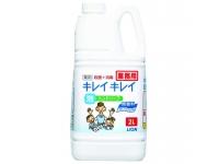 キレイキレイ 泡ハンドソープ(プロ無香料)2L