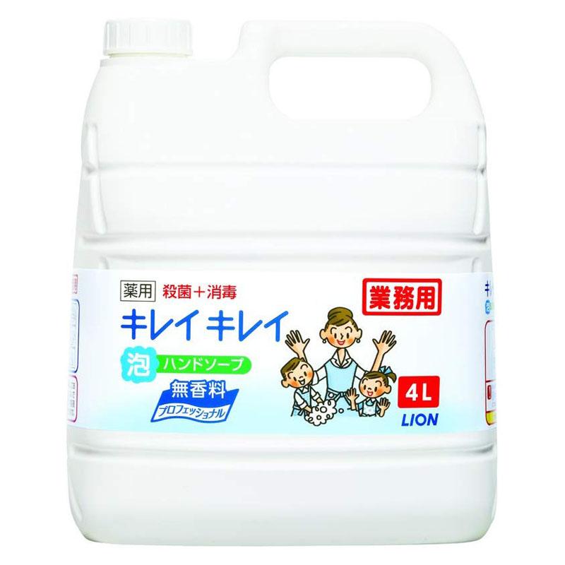 キレイキレイ 泡ハンドソープ(プロ無香料)4L×3本