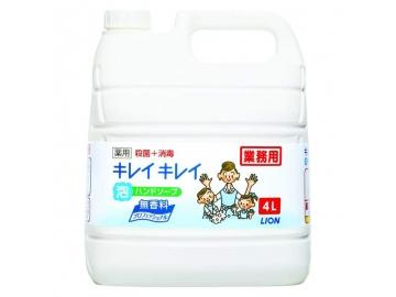 キレイキレイ 泡ハンドソープ(プロ無香料)4L