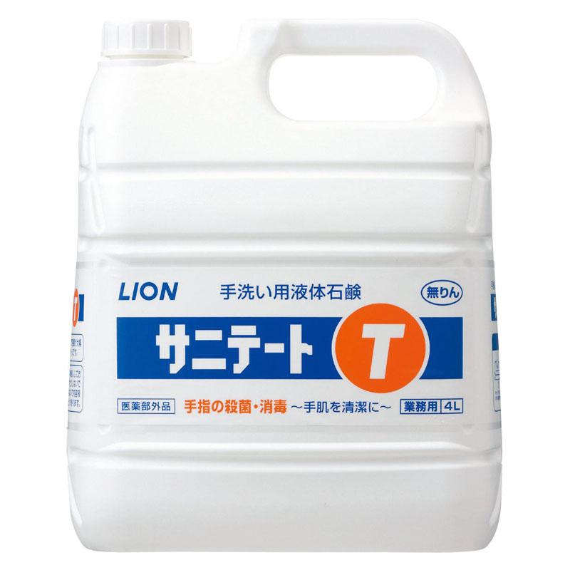 サニテートT 4L×2本(液体ハンドソープ 濃縮タイプ)