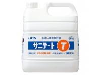 サニテートT 4L(液体ハンドソープ 濃縮タイプ)