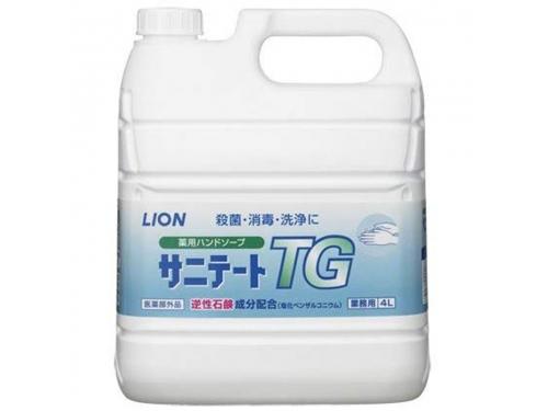 サニテートTG 4L(液体ハンドソープ 濃縮タイプ)