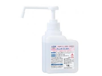 サニテートA ハンドミスト 500mL(手指消毒剤)