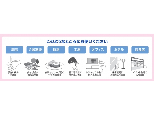 【セール品】サニテートA ハンドミスト2L(手指用消毒剤)